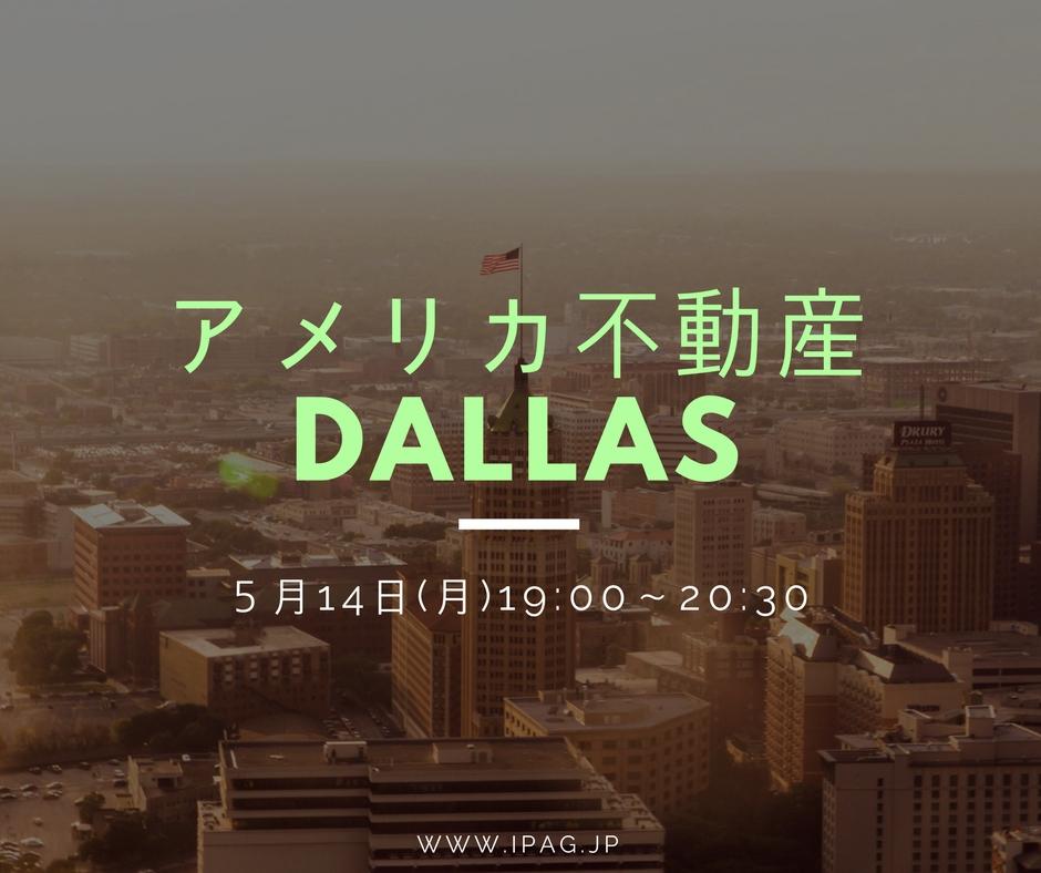 Dallas0514.jpg
