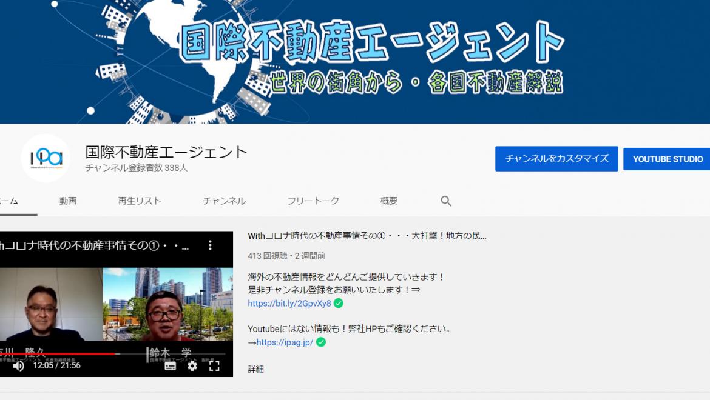 【ブログ】最近Youtuberになってます(笑)